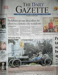 Daily Gazette